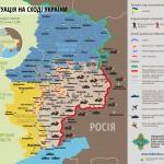 Російсько-Українська війна і Бог
